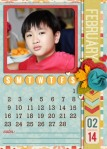 NTTD_Calendar 2014_5x7in_02Feb