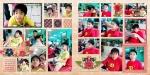 11-23_NTTD_Long_250_KCB_Believe in magic_LGFD