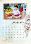 NTTD_Natali_Calendar 2016_set 1_02