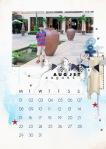 NTTD_Natali_Calendar 2016_set 1_08
