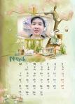 NTTD_Calendar2015_Set 8_03