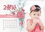 NTTD_Natali_Calendar 2016_set 6_02