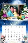 nttd_calendar-01_01