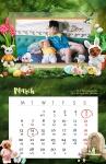 nttd_calendar-01_03